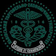 Lviv University of Trade and Economics