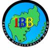 Maharaja Bir Bikram University
