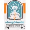 Punyashlok Ahilyadevi Holkar University, Solapur