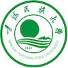Qinghai University for Nationalities