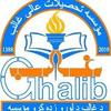 Ghalib University