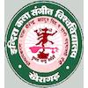 Indira Kala Sangeet Vishwavidyalaya