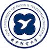 Xi'an University of Posts and Telecommunications
