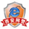 Xi'an University of Finance and Economics