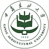 Gansu Agricultural University