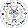 Saber Institute of Higher Education