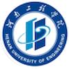 Henan Institute of Engineering