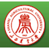 Shanxi Agricultural University