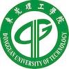 Dongguan University of Technology