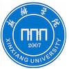 Xinxiang University