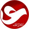 Allameh Institute of Higher Education