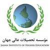 Jahan University