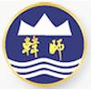 Hanshan Normal University