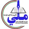 Mili Institute of Higher Education