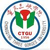 Chongqing Three Gorges University