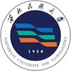 Northwest University for Nationalities