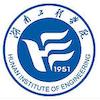 Hunan Institute of Engineering