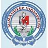 Suamandeep Vidyapeeth