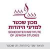 Schechter Institute of Jewish Studies