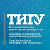 Taraz Innovative-Humanitarian University