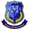 Nippon Medical School