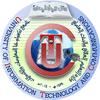 University of Information Technology and Communications
