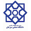 Sirjan University of Technology