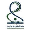 Princess Nora bint Abdulrahman University