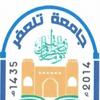 University of Telafer