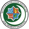 Government College for Women University, Sialkot