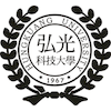 Hungkuang University