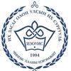 The Ikh Zasag University
