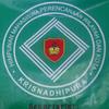 Universitas Krisnadwipayana
