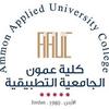 Ammon Applied University College