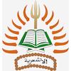 Universitas Al Asyariah Mandar