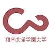 Wakkanai Hokusei Gakuen College