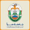 Saba University