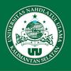 Universitas Nahdlatul Ulama Kalimantan Selatan