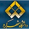 Shahrekord University