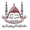 Imam Shafei College of Islamic Sciences