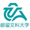 Tsuru University