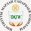 South-Kazakhstan Humanitarian Institute