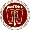 Kazakh Humanitarian Law Innovative University